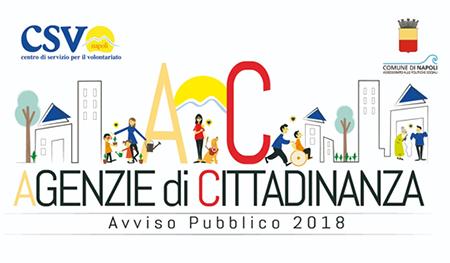 comune-napoli-agenzie-cittadinanza-2018